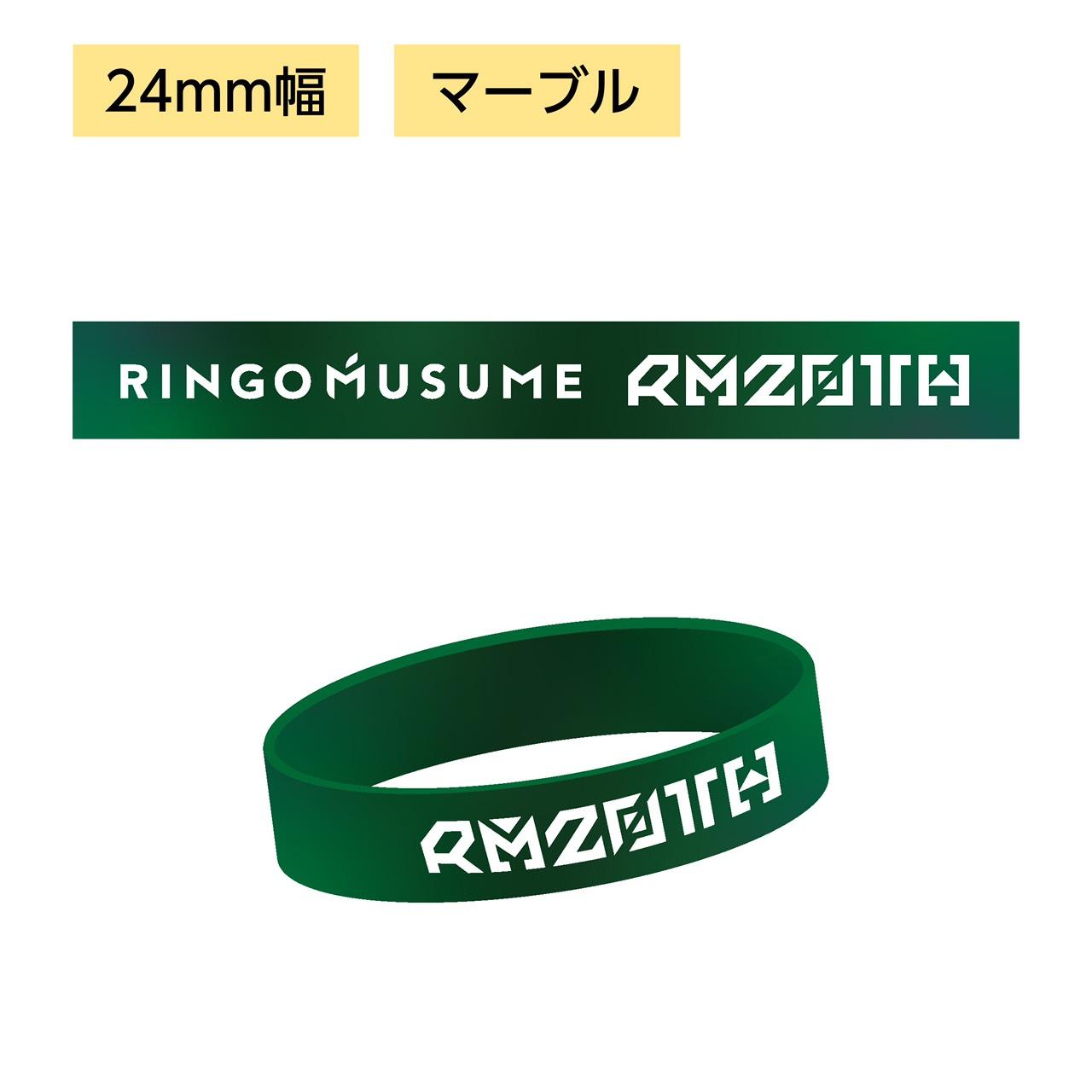 20周年記念シリコンバンド(700円)
